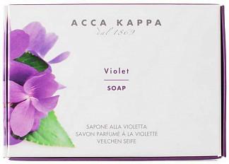 Acca kappa мыло туалетное фиалка 150г