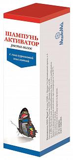 Активатор роста волос шампунь с гиалуроновой кислотой 250мл