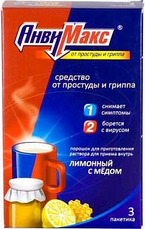 Антигриппин-максимум 3 шт. порошок для приготовления раствора мед-лимон