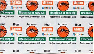Атака пластины от комаров детские 10 шт.