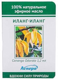Аспера масло эфирное иланг-иланг (миниатюра) 1,2мл