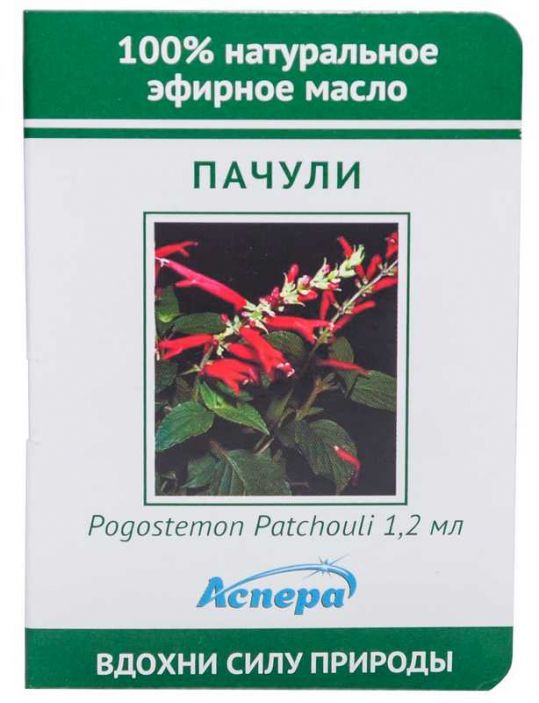 Аспера масло эфирное пачули (миниатюра) 1,2мл, фото №1