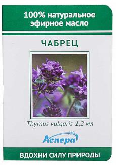 Аспера масло эфирное чабрец (миниатюра) 1,2мл