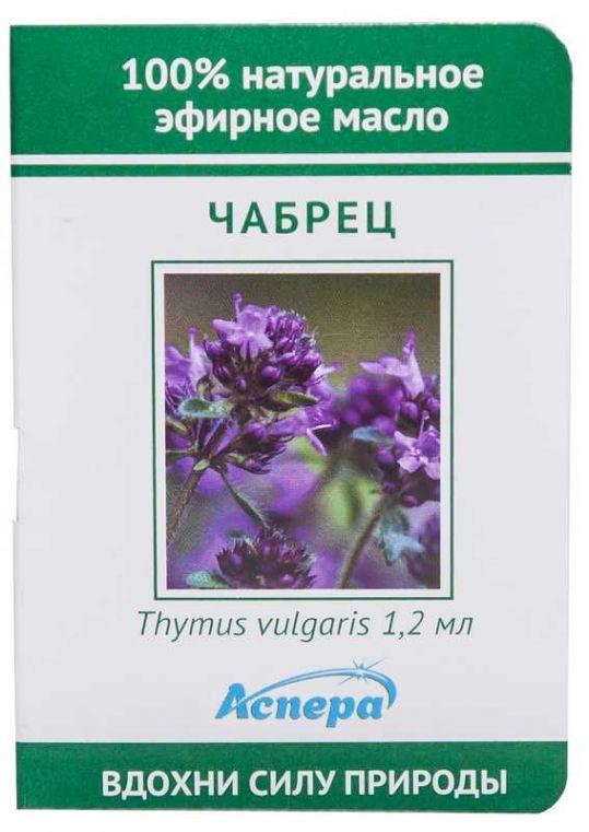 Аспера масло эфирное чабрец (миниатюра) 1,2мл, фото №1