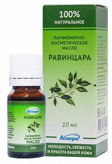 Аспера масло парфюмерно-косметическое равинцара 10мл
