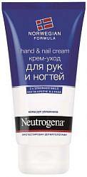 Нейтроджина крем для рук с запахом 50мл