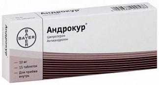 Андрокур 10мг 15 шт. таблетки