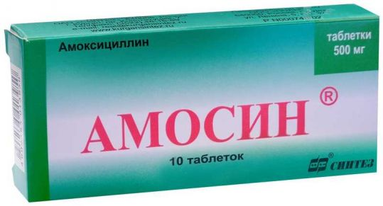 Амосин 500мг 10 шт. таблетки, фото №1