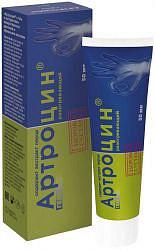 Артроцин гель для тела 50мл