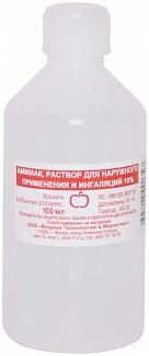 Аммиак 10% 100мл раствор для наружного применения и ингаляций