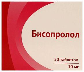 Бисопролол 10мг 50 шт. таблетки покрытые пленочной оболочкой