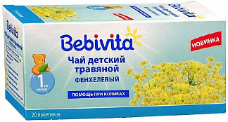 Бэбивита чай фенхель 4+ 200г