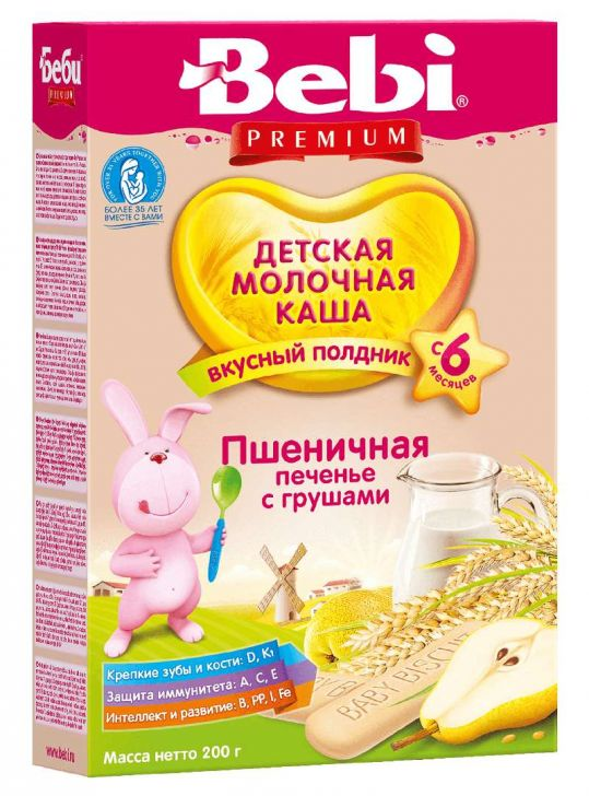 Беби каша для полдника молочная пшеничная печенье/груша 6+ 200г, фото №1