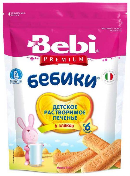 Бэби премиум печенье бебики 6 злаков 6+ 125г, фото №1