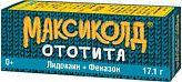 Максиколд ототита 1%+4% 15мл капли ушные
