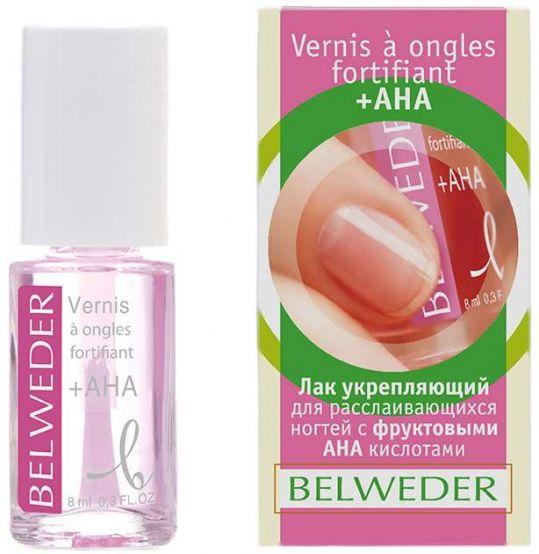 Бельведер лак для расслаивающихся ногтей с фруктовыми кислотами 8мл, фото №1