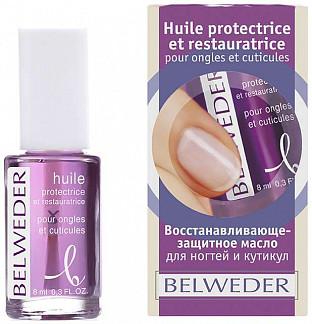 Бельведер масло для ногтей и кутикулы восстанавливающее защитное 8мл