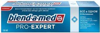 Бленд-а-мед зубная паста про эксперт все в одном отбеливание 100мл
