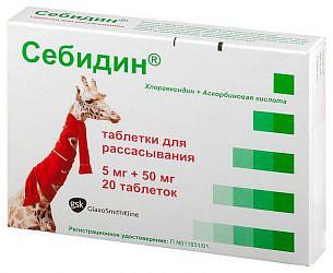 Себидин 20 шт. таблетки