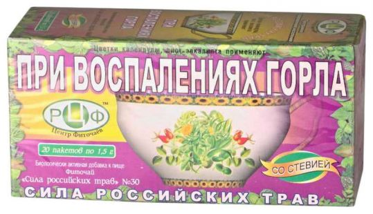 Сила российских трав фиточай n30 при воспалении горла n20, фото №1
