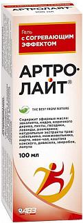 Артролайт гель согревающий эффект 100мл