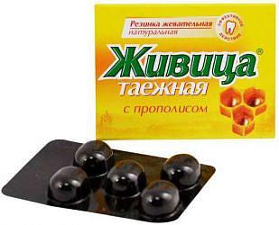 Живица таежная жевательные резинка (прополис) 5 шт.