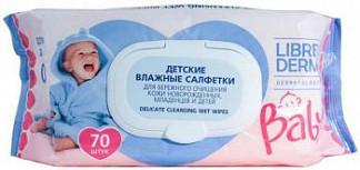 Либридерм беби салфетки влажные для бережного очищения кожи для новорожденных/младенцев/детей 70 шт.