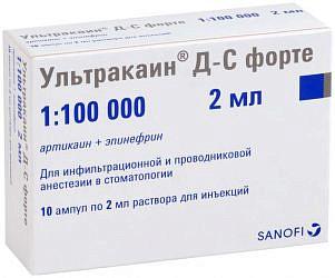 Ультракаин дс форте 2мл 10 шт. раствор для инъекций ампулы