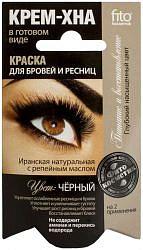 Фитокосметик крем-хна краска для бровей и ресниц черный 2мл 2 шт.