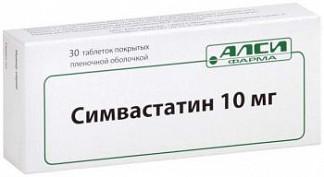 Симвастатин 10мг 30 шт. таблетки покрытые пленочной оболочкой