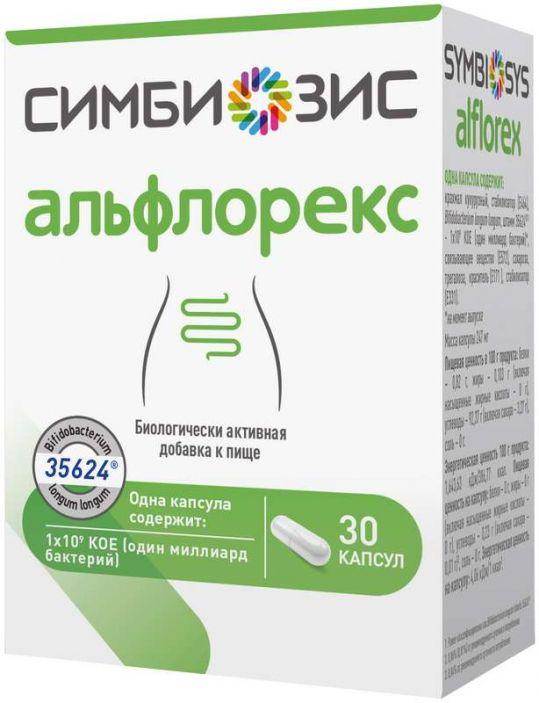 Симбиозис альфлорекс капсулы 30 шт., фото №1