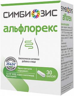 Симбиозис альфлорекс капсулы 30 шт.
