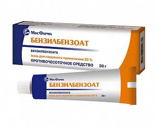 Бензилбензоат 20% 30г мазь для наружного применения