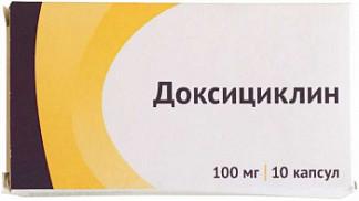 Доксициклин 100мг 10 шт. капсулы