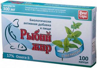 Рыбий жир реалкапс мелисса капсулы 100 шт.