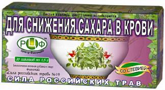 Сила российских трав фиточай n19 для снижения сахара в крови n20