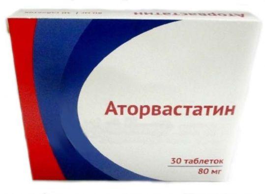 Аторвастатин 80мг 30 шт. таблетки покрытые пленочной оболочкой, фото №1