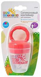 Мир детства контейнер силиконовый для прикорма розовый 6+ арт.17509