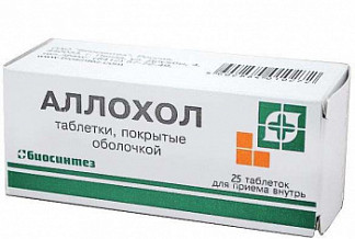Аллохол 25 шт. таблетки