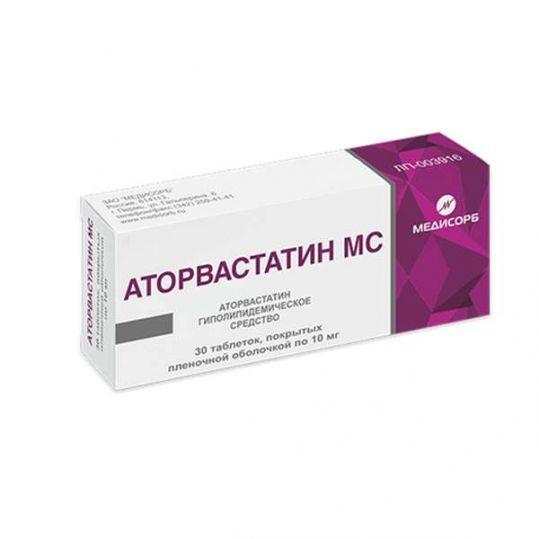 Аторвастатин мс 10мг 30 шт. таблетки покрытые пленочной оболочкой, фото №1