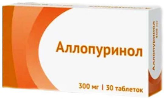 Аллопуринол 300мг 30 шт. таблетки, фото №1