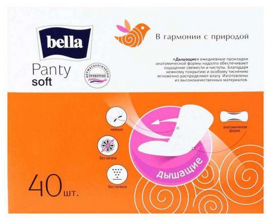 Белла панти софт прокладки ежедневные 40 шт., фото №1