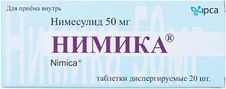 Нимика 50мг 20 шт. таблетки диспергируемые