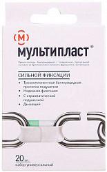 Мультипласт набор пластырей сильной фиксации на белой основе 20 шт.