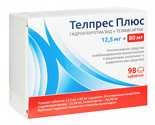 Телпрес плюс 80мг+12,5мг 98 шт. таблетки