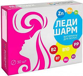 Ледишарм витамир таблетки витамины для волос 30 шт.