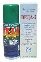 Веда-2 шампунь педикулицидный 100мл