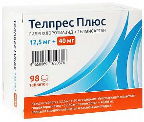 Телпрес плюс 40мг+12,5мг 98 шт. таблетки