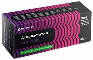 Аторвастатин мс 40мг 30 шт. таблетки покрытые пленочной оболочкой