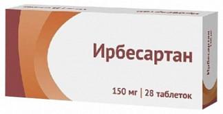Ирбесартан 150мг 28 шт. таблетки покрытые пленочной оболочкой